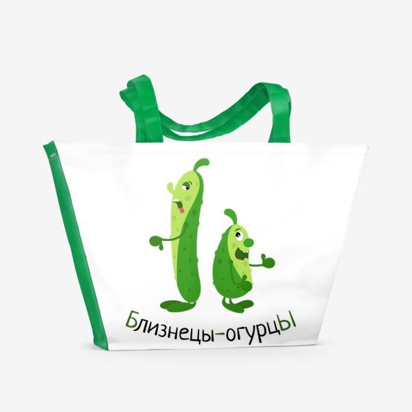 Пляжная сумка «Близнецы-огурцы»
