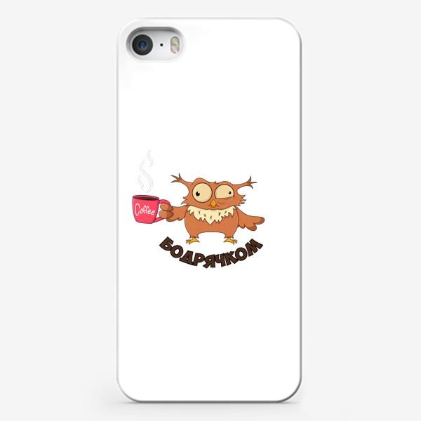 Чехол iPhone «сова с кружкой кофе »