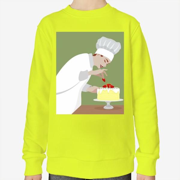 Свитшот «повар кондитер»