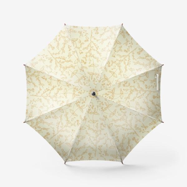 Зонт «цветочные веточки»