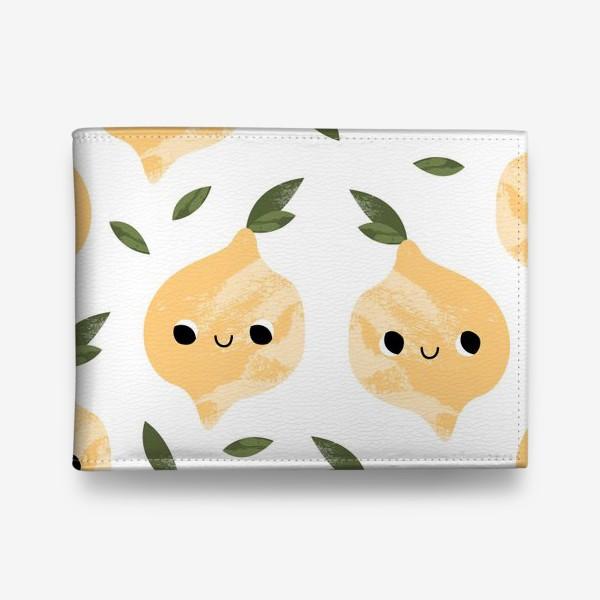Кошелек «Милый лимон. Детский фруктовый паттерн»