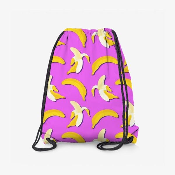 Рюкзак «Желтые бананы на фоне цвета фуксия»