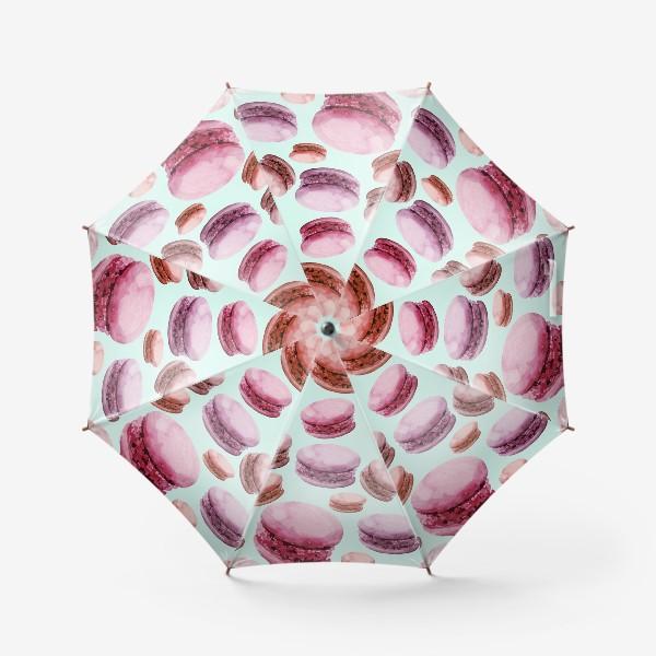 Зонт «Макаруны »