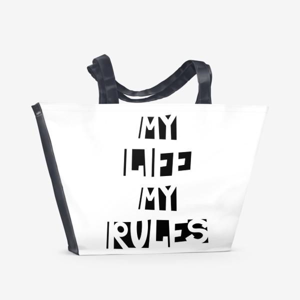 Пляжная сумка «My life my rules »