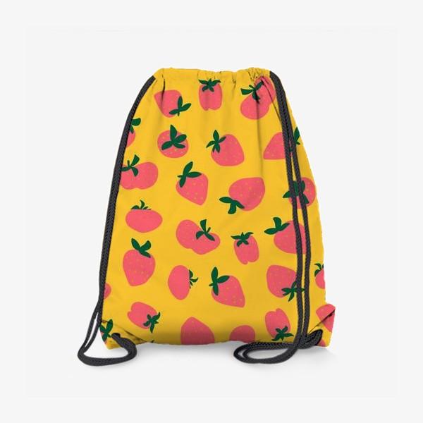 Рюкзак «клубника»
