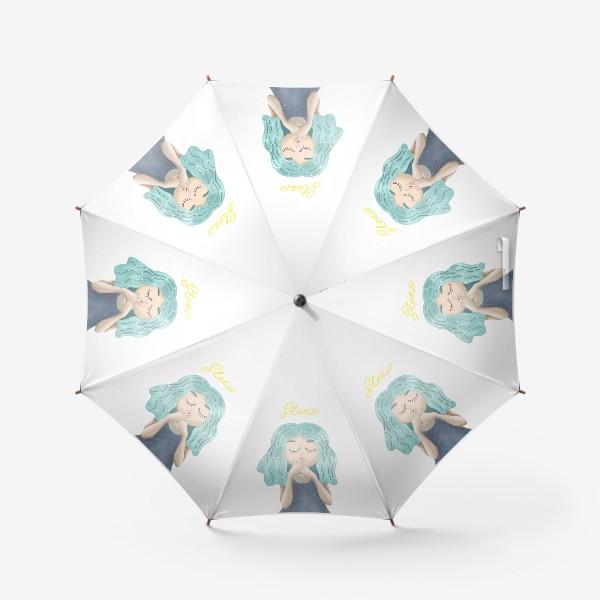 Зонт «Сонная девочка»