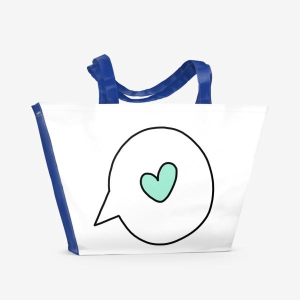 Пляжная сумка «Поговорим о любви..»