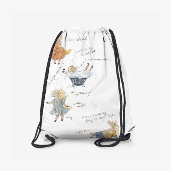 Рюкзак «Скетч лошади»