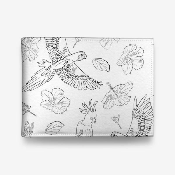 Кошелек «попугаи и тропические цветы»