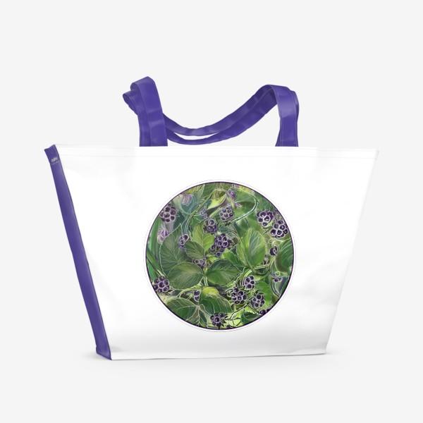 Пляжная сумка «Заросли ежевики»