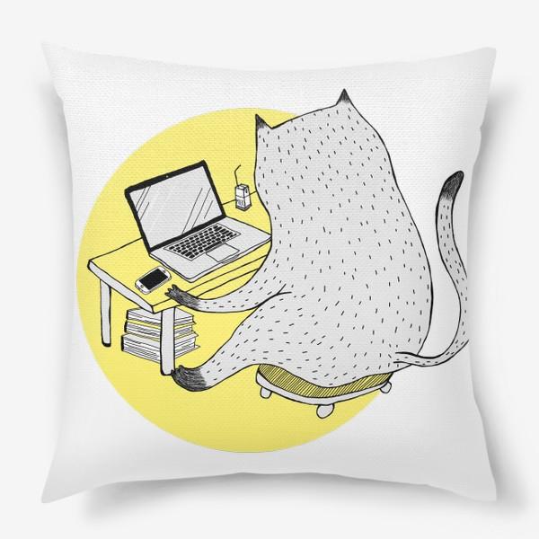 Подушка «Кот на удаленке. Или кошка.»