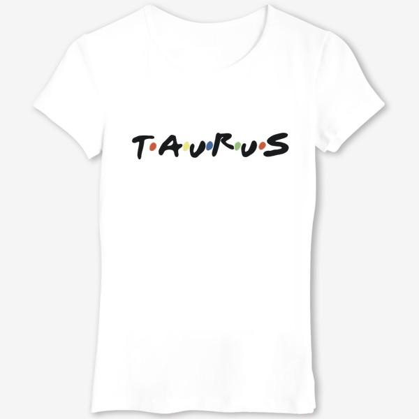 Футболка «Телец (Taurus) в стиле «Друзья»»