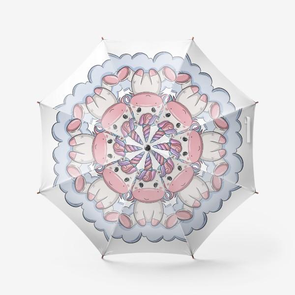 Зонт «Единорожка (Без фона)»