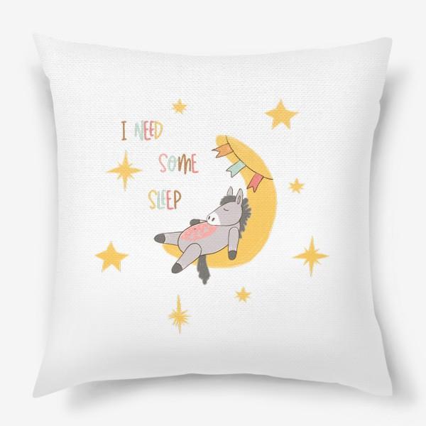 Подушка «Мне нужно поспать. Спящая лошадка.»