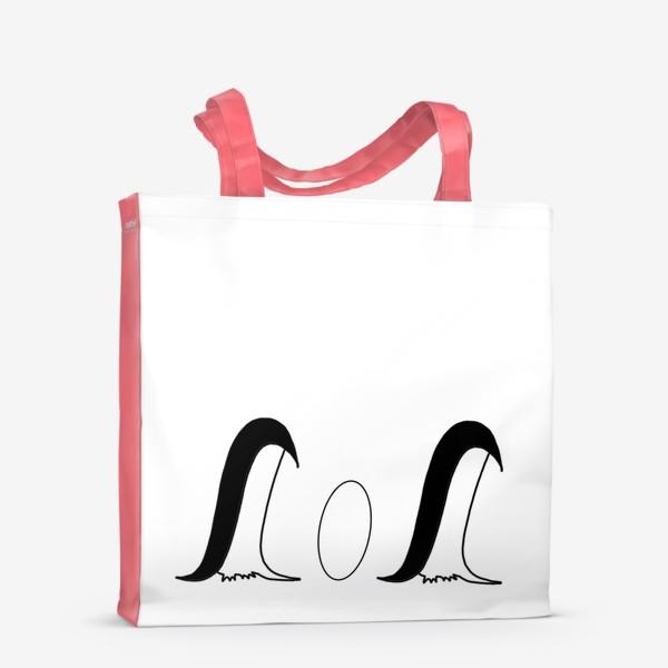 Сумка-шоппер «ЛОЛ. Пингвины с яйцом.»