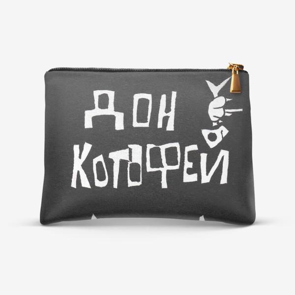 Косметичка «Мафия - Дон Котофей»