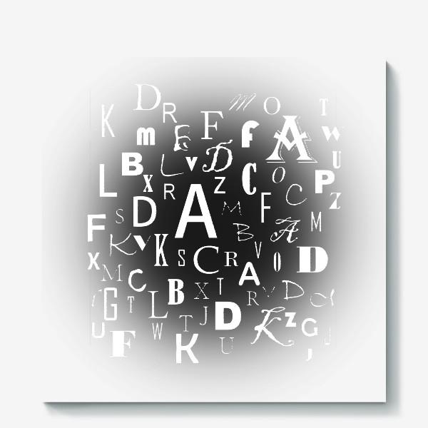 Холст «Алфавит в черном Цзен»