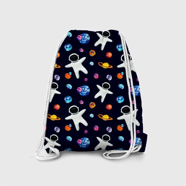 Рюкзак «Космонавт, планеты Космический паттерн  День Космонавтики»
