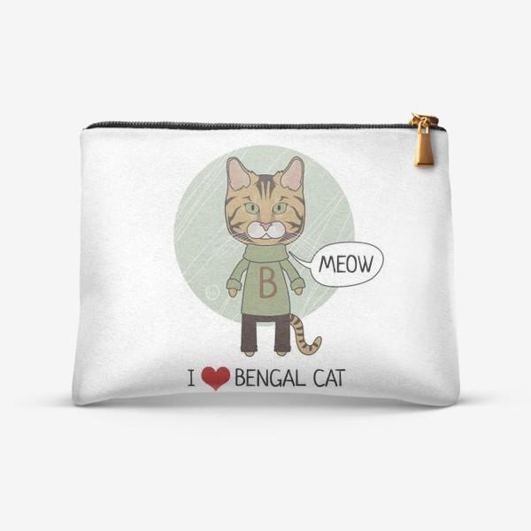 Косметичка «Бенгальский кот»