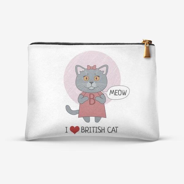 Косметичка «Британская кошка»