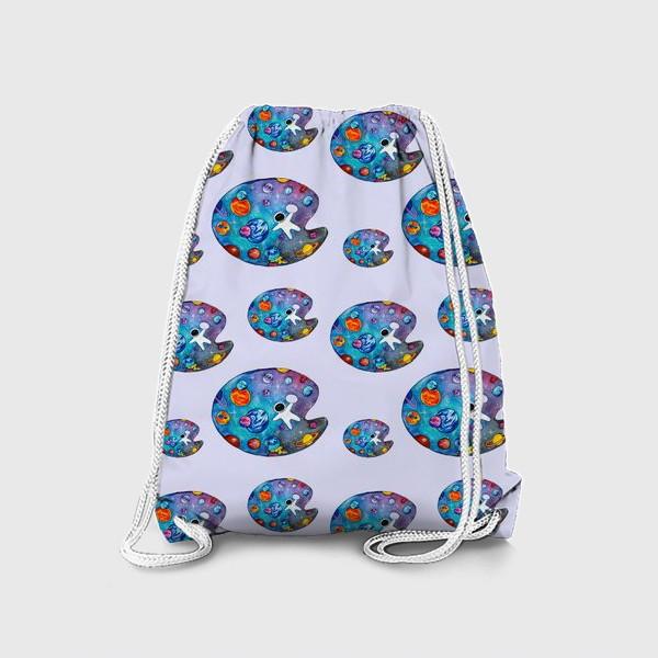 Рюкзак «Космическая палитра лаванда День Космонавтики Паттерн космонавты»
