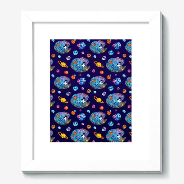 Картина «Космос День Космонавтики Планеты Звезды Космонавт Фиолетовый фон»