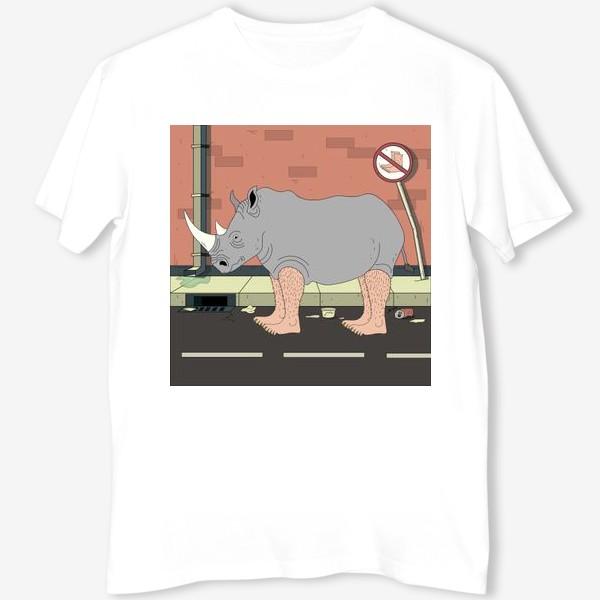 Футболка «Босоногий носорог»