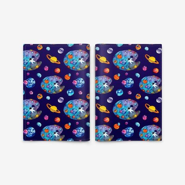 Обложка для паспорта «Космос День Космонавтики Планеты Звезды Космонавт Фиолетовый фон»