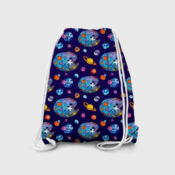 Рюкзак «Космос День Космонавтики Планеты Звезды Космонавт Фиолетовый фон»