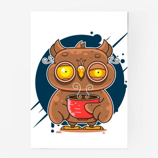 Постер «Owl coffee art»