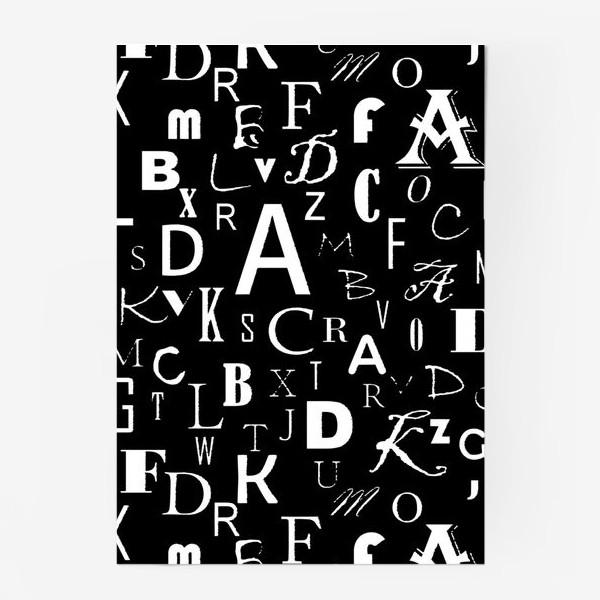 Постер «Буквы на черном»