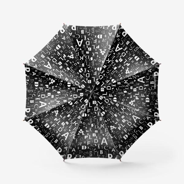 Зонт «Буквы на черном»