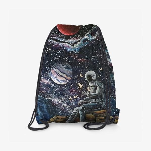 Рюкзак «Сестра Млечного пути»