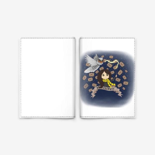 Обложка для паспорта «Гарри Поттер. Девочка из Пуффендуй.»