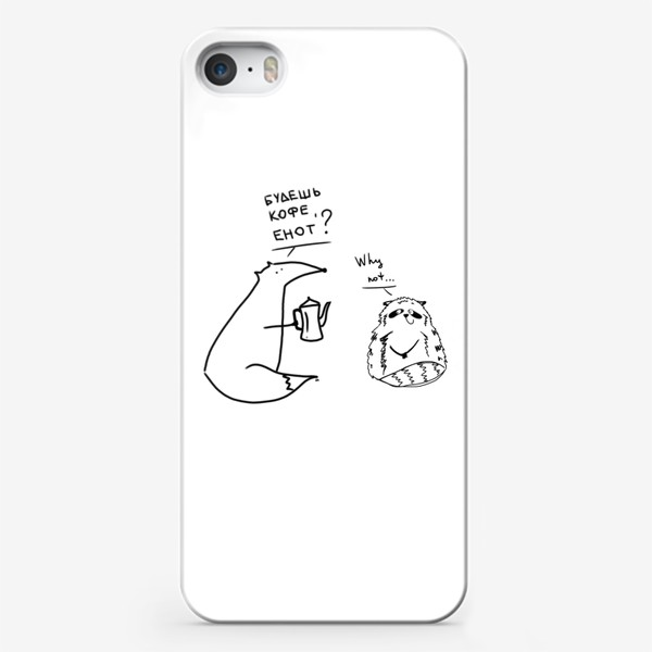 Чехол iPhone «Будешь кофе, енот? Why not. Английский юмор »