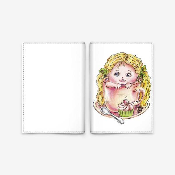 """Обложка для паспорта «Вкусняшка. Из серии """"Куклы""""»"""