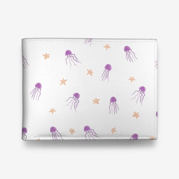 Кошелек «Медузы и морские звезды»