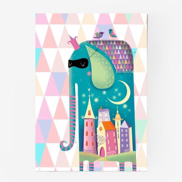 Постер «Волшебный слон на разноцветном фоне. »