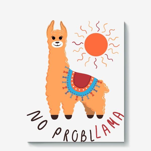 Холст «No probllama»