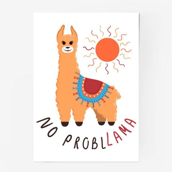 Постер «No probllama»