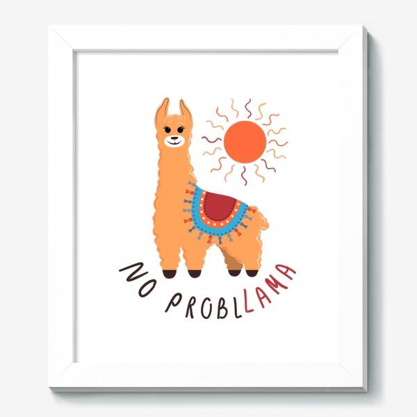 Картина «No probllama»