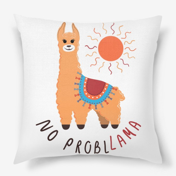 Подушка «No probllama»