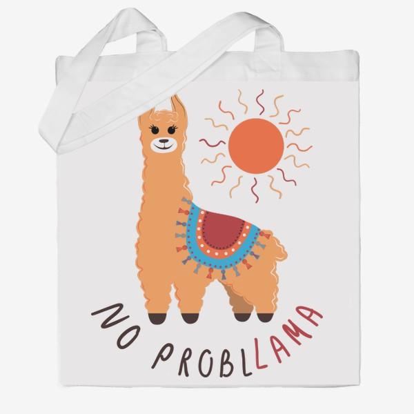 Сумка хб «No probllama»