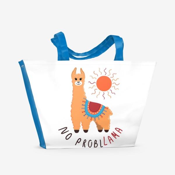Пляжная сумка «No probllama»