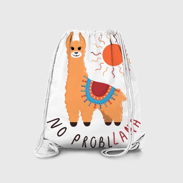 Рюкзак «No probllama»