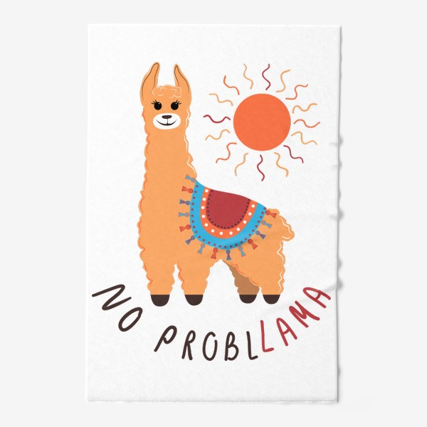 Полотенце «No probllama»