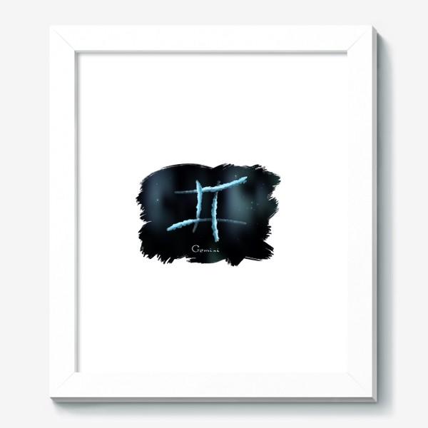 Картина «Близнецы. Gemini»
