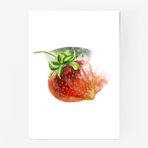 Постер «Клубника»