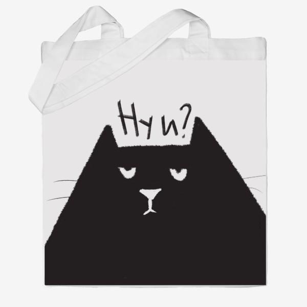 Сумка хб «Кот»