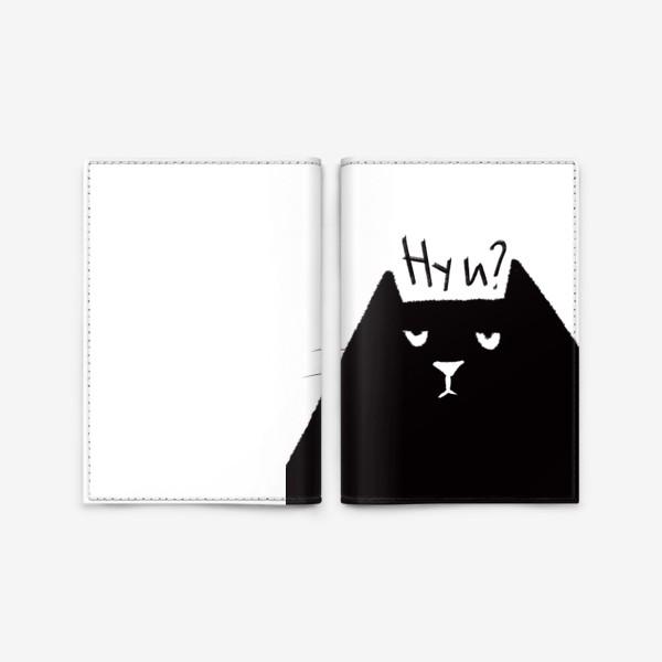 Обложка для паспорта «Кот»